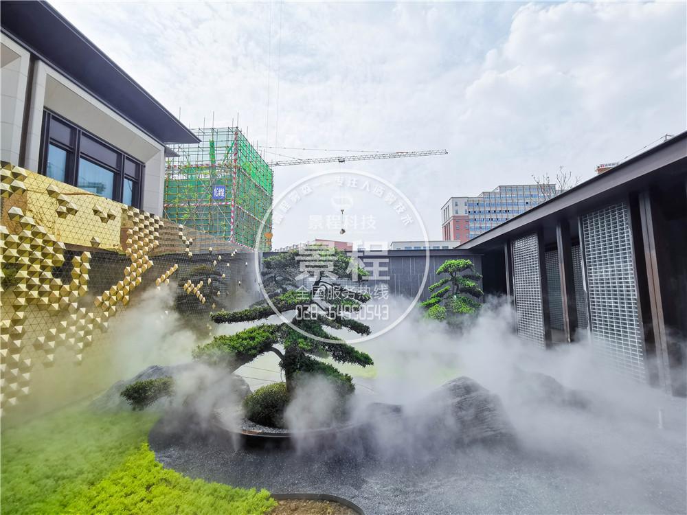 售楼部造景喷雾